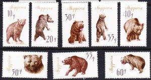 Albania #884-91 MH set bears