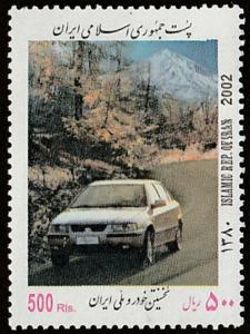 Persian/Iran Stamp, Scott# 2834, MNH, Verticle stamp, cars of Iran,  #2834