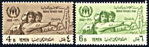 Yemen 96-97, MNH, World Refugee Year