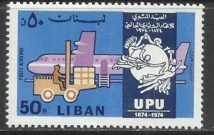 LIBANO LEBANON LIBAN 1974 UPU Fork·lift truck loading mail on plane 50p MNH