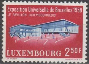 Luxembourg #333 MNH F-VF  (SU293)