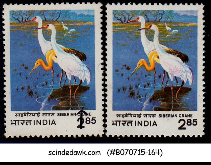 INDIA - 1983 CRANE / BIRDS SG#1076 MNH 2V PAIR WITH ERROR ON