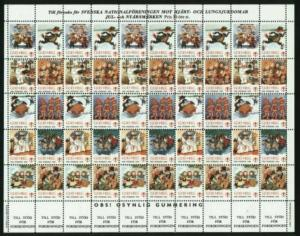 Sweden Christmas Seal 1985/86 Mnh Full Sheet Unfolded.  Christmas Songs