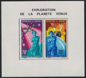 Dahomey Space 'Exploration of the Planet Venus' MS SG#MS317 MI#Block 12
