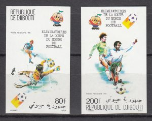 DJIBOUTI SC# C141-C142 WORLD CUP SOCCER PRELIMINARY GAMES MNH - IMPERF
