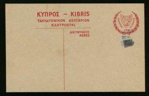CYPRUS HG34 UNUSED POST CARD, 30m OVERPRINT ON 25m ON 15