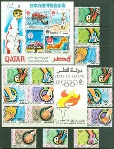 EDW1949SELL : QATAR 1970-72 Scott #223a, 303-10, 308a All Very Fine MNH Cat $118