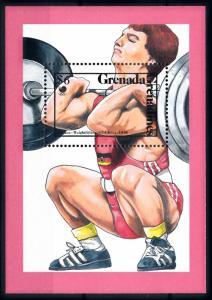 [92166] Grenada Grenadines 1989 Olympic Games Seoul Weightlifting Sheet MNH