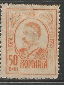 ROMANIA  213  HINGED, KING CAROL I