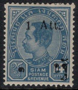 Thailand #90*  CV $10.00