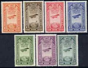Ethiopia 1931 Potez Air set of 7 minor disturbances on gu...