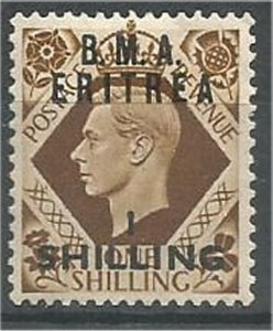 BRITISH OFFICES in ERITREA,  1950, MH  1sh on 1sh , Overprinted Scott 23
