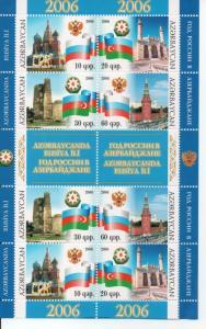 Azerbaijan 827 MNH ..