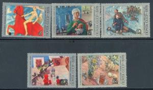 Russia Sc # 4684-4688 mint hinged (RS-3)