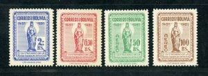 BOLIVIA SC# 371-2 C163-4 CEFILCO# 560-3 QUEEN ISABELLA OF SPAIN MNH AS SHOWN