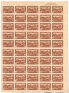 Canada USC #268 Mint Plate 2 UR Sheet of Fifty - Cat. $226. 1946 8c Farming