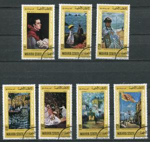 MAHRA STATE 1966 CLAUDE MONET PAINTINGS SET OF 7 STAMPS COMPLETE!