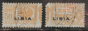 LIBYA Scott Q17 parcel post halfs used CV$25
