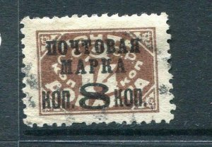 Russia/USSR 1927 Postage due 8x14 Overprint  Used Typo T2 Perf 12 No WM 9682