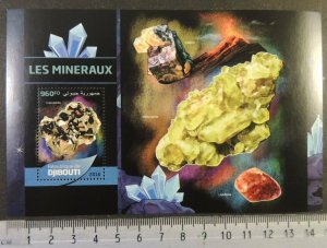 Djibouti 2016 minerals cassiteritel galene vesuvianite lepidolite s/sheet mnh