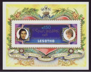 1981 Lesotho Royal Wedding Imperf MS U/M