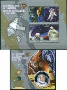 Soviet space exploration Alexey Leonov Mali MNH stamp set 4val sheet + s/s