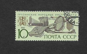 USSR 1990 NATIONAL MUSICAL INSTRUMENTS CTO WITH FULL GUM
