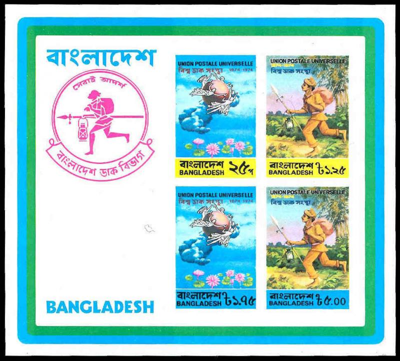 BANGLADESH 68a  Mint (ID # 88903)- L