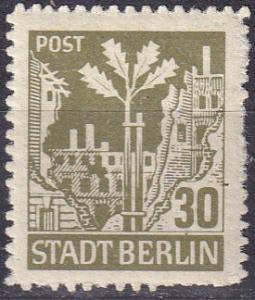 Berlin-Brandenburg Mi#7B MNH CV $30.00 Z218