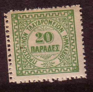 Crete #3 ,20pa Green, (M) Cat.$13.50