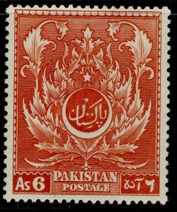 PAKISTAN GVI SG59, 6a brown-orange, M MINT.