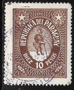 Paraguay 313: 10p 1st Paraguayan postage stamp, used, F-VF