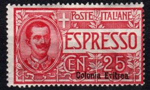 Eritrea #E1 F-VF Unused CV $24.00 (X1259)