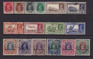 Bahrain Scott #'s 20 - 37 Set VF used ( 2 low values mint ) cv $ 600 ! see pic !