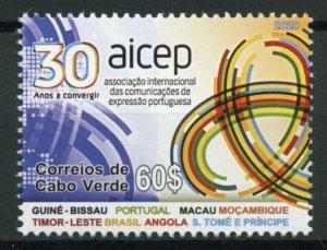 Cape Verde 2020 MNH Organizations Stamps AICEP Portuguese Languages 1v Set