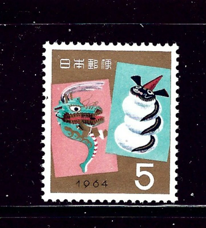 Japan 805 MNH 1963 issue