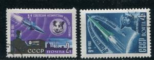 Russia #2491-2 used - Make Me An Offer