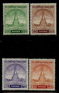 Thailand # 316-19, Mint Hinge. CV $ 65.25