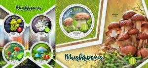 Z08 MLD190301ab MALDIVES 2019 Mushrooms Pilze MNH ** Postfrisch