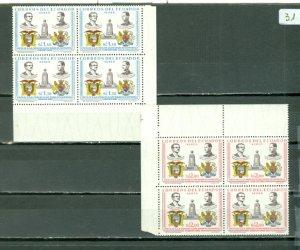 ECUADOR 1962 AIR #C396-397 SET CORNERS BLKS MNH $3.20