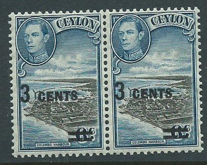 Ceylon George VI  SG 398 surchage  MH & MUH with creases ...