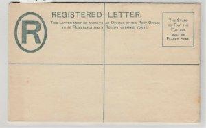 Uganda O/P QV 2 Annas Registered Letter Unused J6051