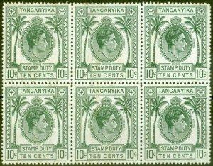 Tanganyika 1950 10c Stamp Duty in a Fine MNH Block of 6