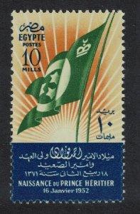 Egypt Birth of Crown Prince Ahmed Fuad 1952 MNH SC#317 SG#408 MI#390