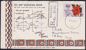 FIJI 1977 Registered cover to Suva ex WAIYEVO...............................5992