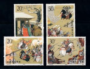 [79427] China 1990 Literature Romance of the Three Kingdoms Horses  MNH