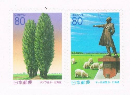 Japan Prefecture Used Set Z513-14 Statue (JZ216)