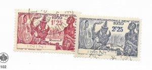 Inini #42-43 Corner Perf on 43 Used - Stamp - CAT VALUE $9.00