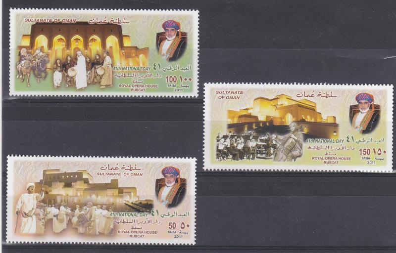 SULTANATE OF OMAN  SET 2011 NATIONAL DAY  SULTAN OF OMAN OPERA HOUSE  DAY    MNH
