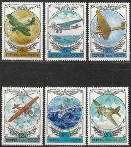 Stamp Russia USSR SC C115-20 Set 1978 Airmail Biplane Hydroplane Fighter Set MNH